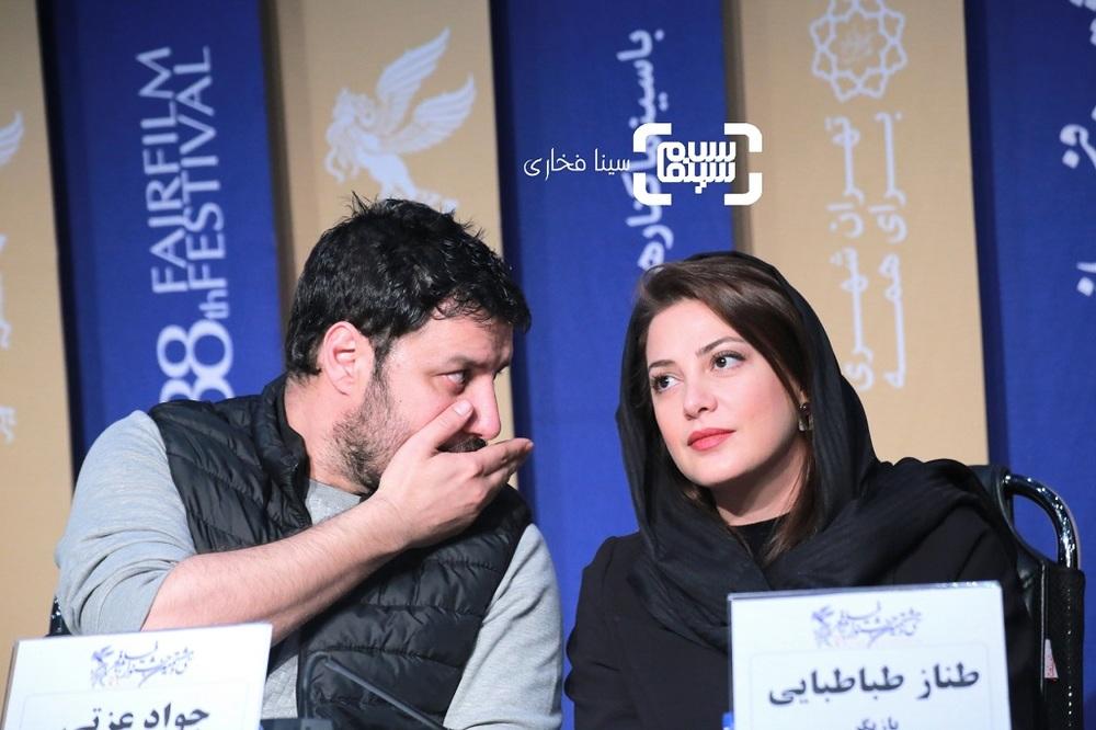 جواد عزتی و طناز طباطبایی در نشست خبری فیلم «خورشید» در سی و هشتمین جشنواره فیلم فجر