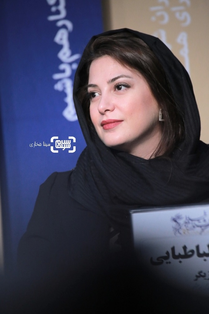 طناز طباطبایی در نشست خبری فیلم «خورشید» در سی و هشتمین جشنواره فیلم فجر