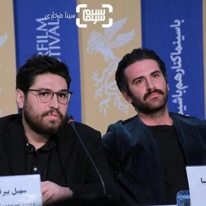 هوتن شکیبا و سهیل بیرقی در نشست خبری فیلم «عامه پسند» در جشنواره فیلم فجر 38