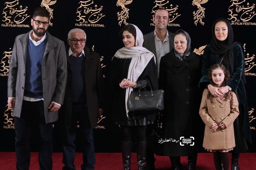 اکران فیلم «آذر» در سی و پنجمین جشنواره فیلم فجر