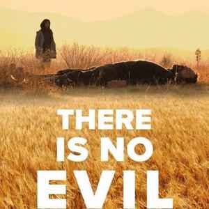 پوستر بین المللی فیلم «شیطان وجود ندارد»