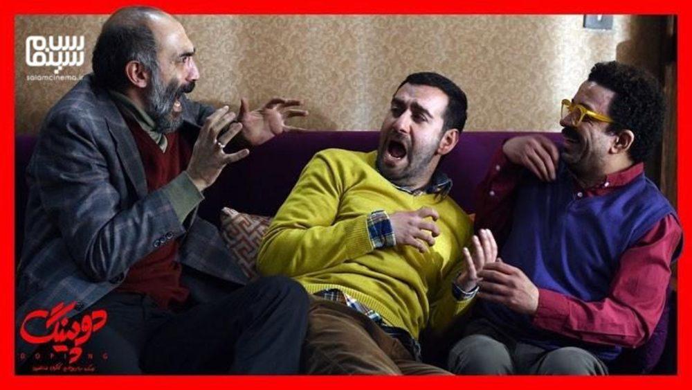 هادی حجازی فر، نیما شعبان نژاد و فرزین محدث در سریال «دوپینگ»