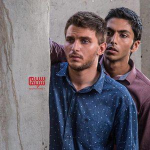 دارا حیایی و کیسان دیباج در سریال تلویزیونی «از سرنوشت»