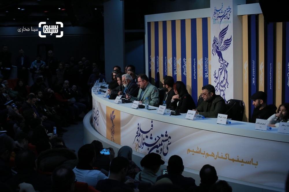 نشست خبری فیلم سینمایی «قصیده گاو سفید» در جشنواره فیلم فجر 38
