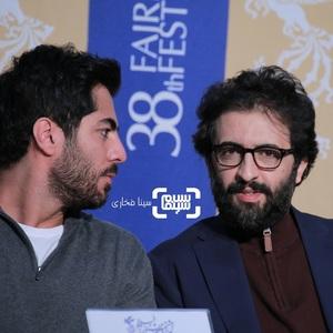 نوید پورفرج و بهروز شعیبی در نشست خبری فیلم «مغز استخوان» در سی و هشتمین جشنواره فیلم فجر