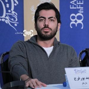 نوید پورفرج در نشست خبری فیلم «مغز استخوان» در سی و هشتمین جشنواره فیلم فجر