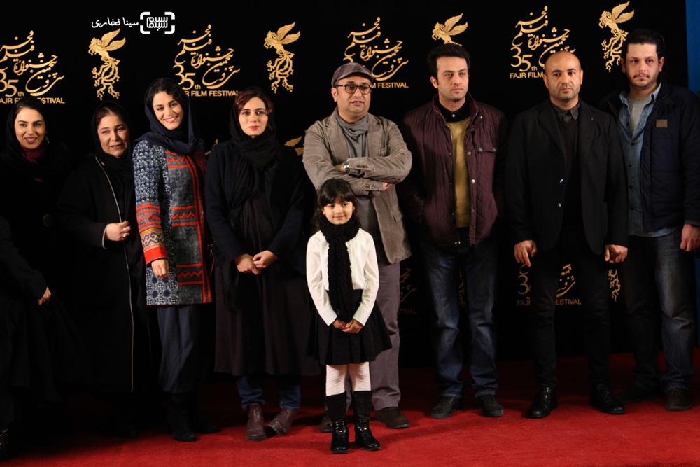 اکران فیلم «سارا و آیدا» در سی و پنجمین جشنواره فیلم فجر