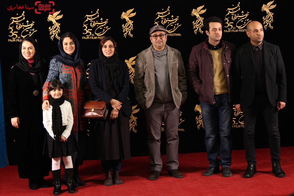 اکران «سارا و آیدا» در سی و پنجمین جشنواره فیلم فجر