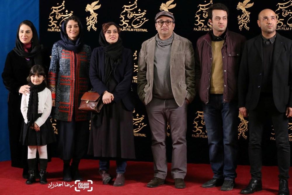 اکران «سارا و آیدا» در جشنواره فیلم فجر35
