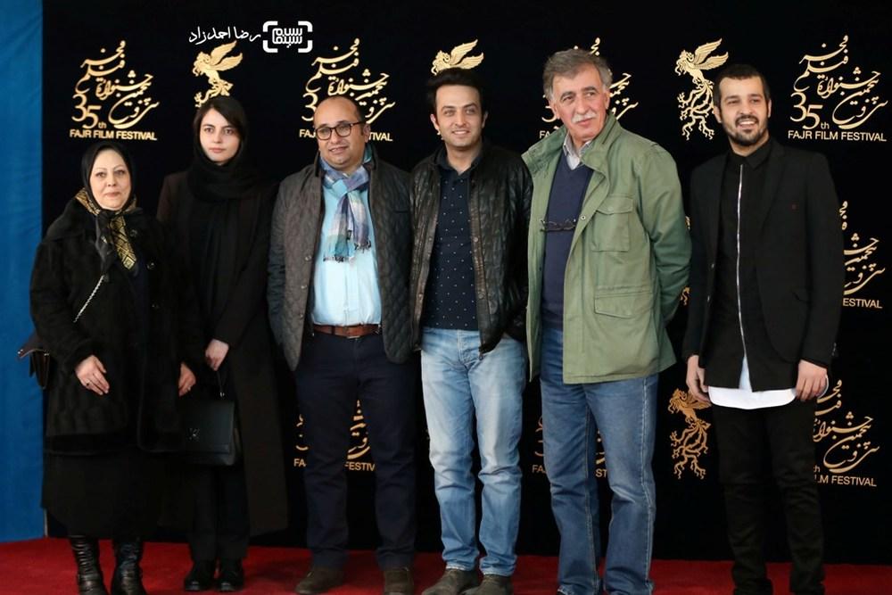 اکران فیلم «یک روز بخصوص» در سی و پنجمین جشنواره فیلم فجر