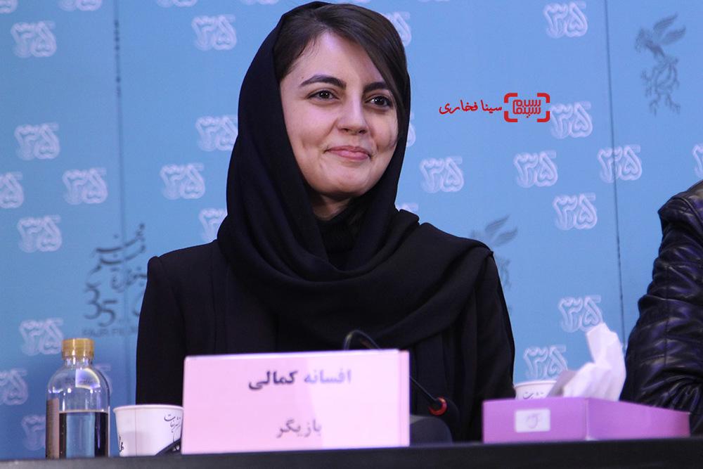 افسانه کمالی در نشست خبری فیلم «یک روز بخصوص» در جشنواره فیلم فجر35