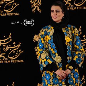 لیلا حاتمی در اکران «رگ خواب» در سی و پنجمین جشنواره فیلم فجر