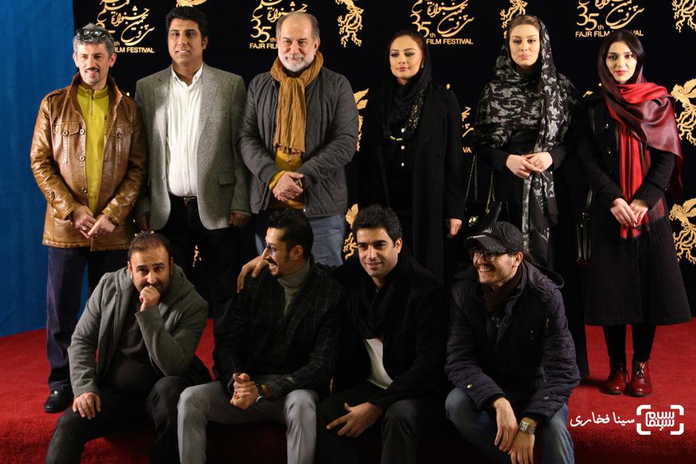 اکران فیلم «کارگر ساده نیازمندیم» در سی و پنجمین جشنواره فیلم فجر