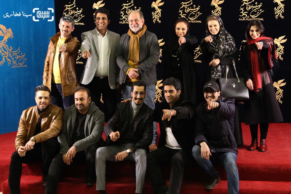اکران «کارگر ساده نیازمندیم» در سی و پنجمین جشنواره فیلم فجر