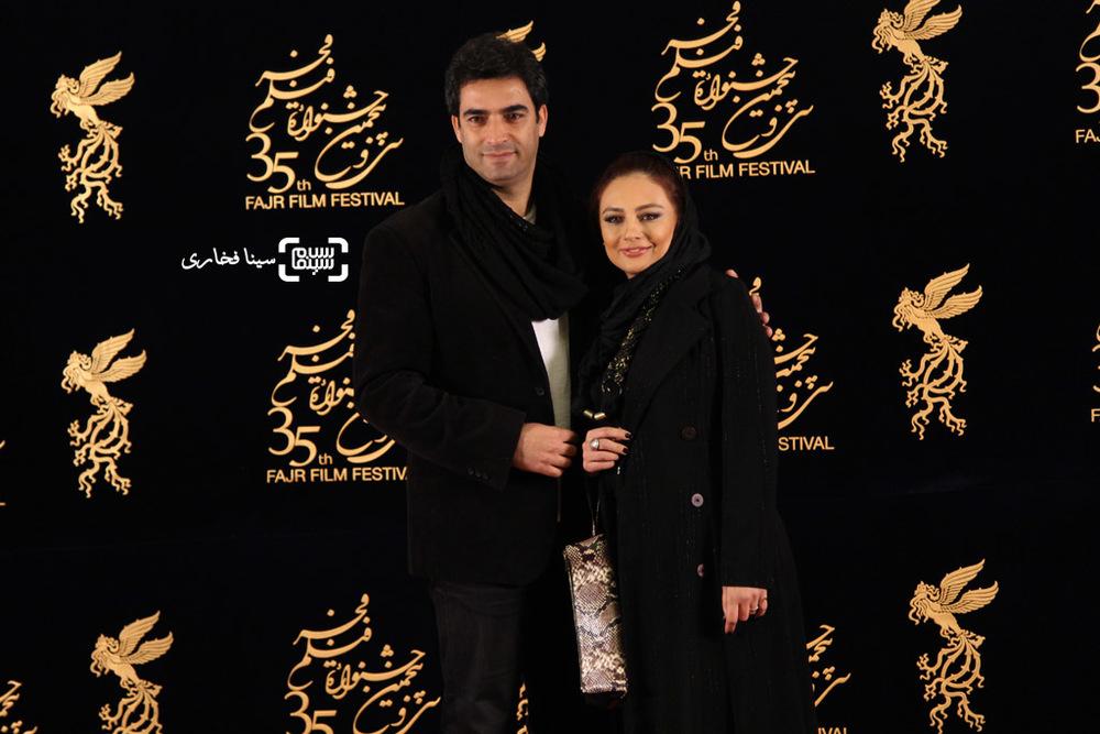 یکتا ناصر و همسرش منوچهر هادی در اکران فیلم «کارگر ساده نیازمندیم» در سی و پنجمین جشنواره فیلم فجر