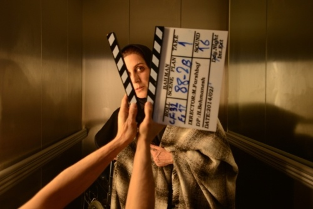 پشت صحنه فیلم بهمن با حضور فاطمه معتمدآریا