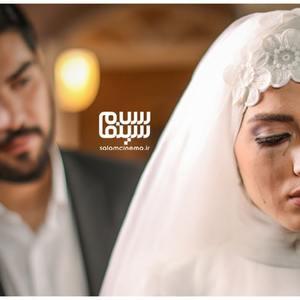 سینا مهراد و پردیس پورعابدینی در قسمت ۱ سریال «آقازاده»