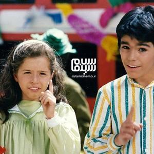 مهراوه شریفی نیا و شروین نجفیان در فیلم «دزد عروسک ها»