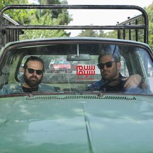 محمدرضا گلزار و هومن سیدی در سریال «گیسو»