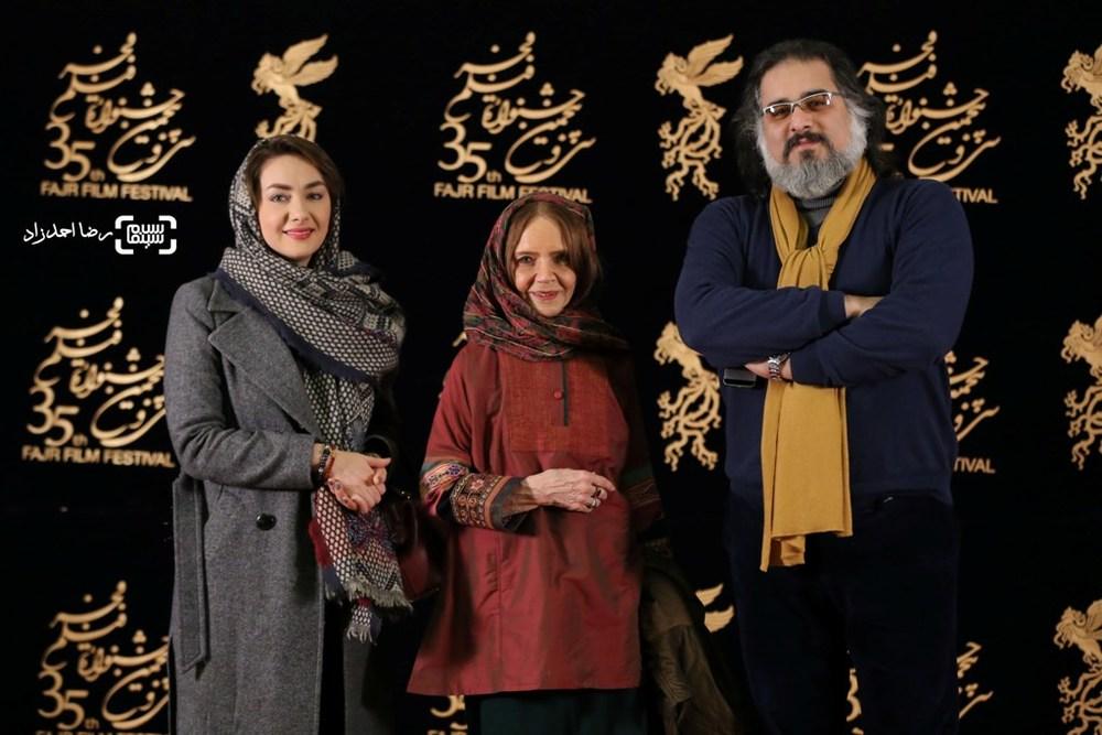 اکران فیلم «بن بست وثوق» در جشنواره فیلم فجر35