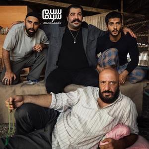 امیر جعفری، بهنام بانی، ساعد سهیلی و پولاد کیمیایی در فیلم «گشت ارشاد»