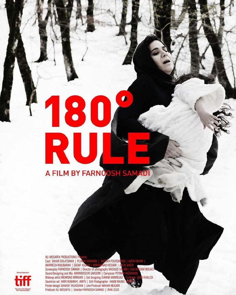 پوستر بین المللی فیلم «خط فرضی»