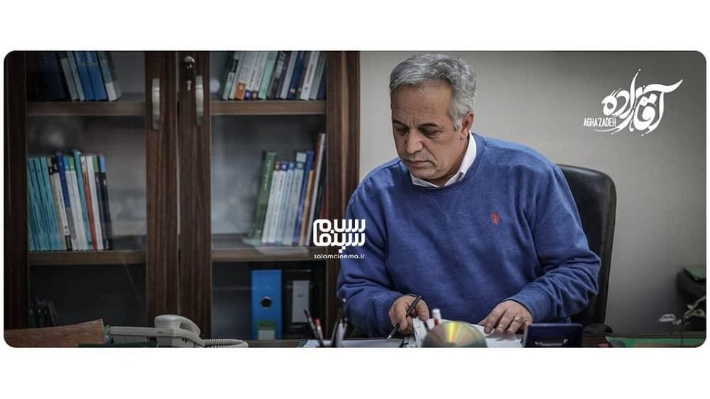 محمدحسین لطیفی در قسمت ۱۱ سریال «آقازاده»