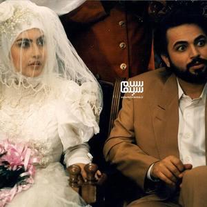 حسن جوهرچی و نیلوفر محمودی در فیلم «روزی که خواستگار آمد»