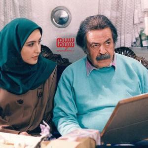 محمدعلی کشاورز و نیلوفر محمودی در فیلم «روزی که خواستگار آمد»