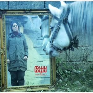 غزل شاکری در فیلم «سازهای ناکوک»