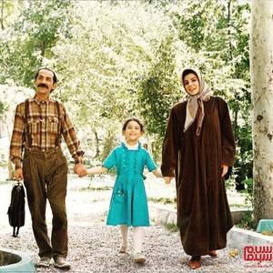حمید جبلی، شیوا خنیاگر و نیاز طارمی در فیلم «مریم و می تیل»