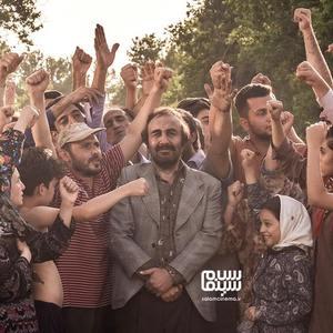 رضا عطاران در فیلم «شیشلیک»