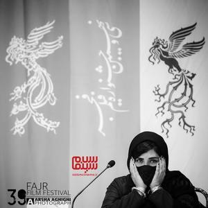 باران کوثری در نشست خبری فیلم سینمایی «بی همه چیز» در سی و نهمین جشنواره فیلم فجر