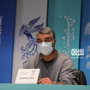 پژمان جمشیدی در نشست خبری فیلم «شیشلیک» در سی و نهمین جشنواره فیلم فجر