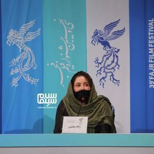 ژاله صامتی در نشست خبری فیلم «شیشلیک» در سی و نهمین جشنواره فیلم فجر