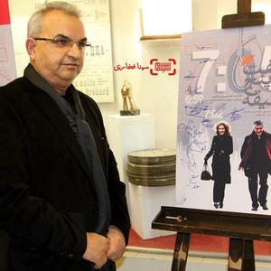 ابوالحسن داوودی در اکران خصوصی فیلم «هفت و پنج دقیقه»