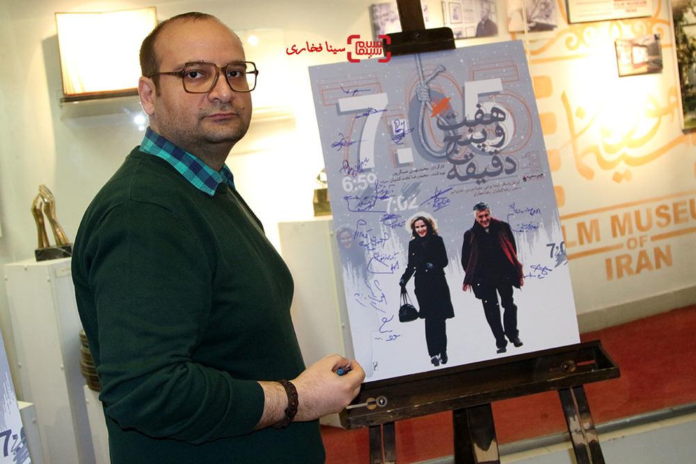 علیرضا علویان در اکران خصوصی فیلم «هفت و پنج دقیقه»