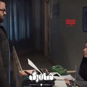 مهدی سلوکی و ستاره طباطبایی در سریال «شاهرگ»