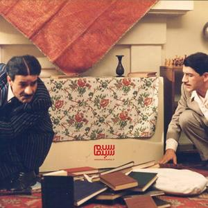 سعید پورصمیمی و حمید جبلی در فیلم «تحفه ها»