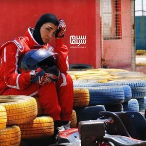 سارا امیری در فیلم «لاله»