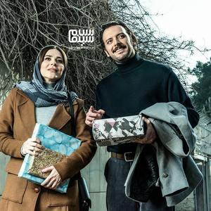 سحر دولتشاهی و پدرام شریفی در «می خواهم زنده بمانم»