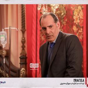 بهنام تشکر در سریال نمایش خانگی «دراکولا»