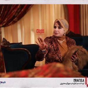 سیما تیرانداز در سریال نمایش خانگی «دراکولا»