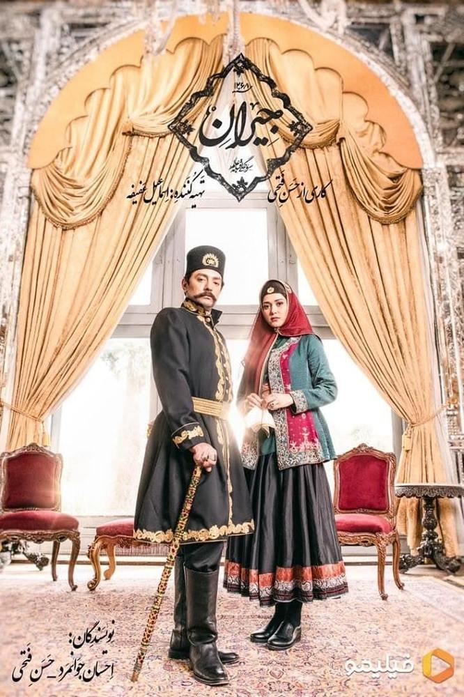 بهرام رادان و پریناز ایزدیار بازیگران سریال «جیران»
