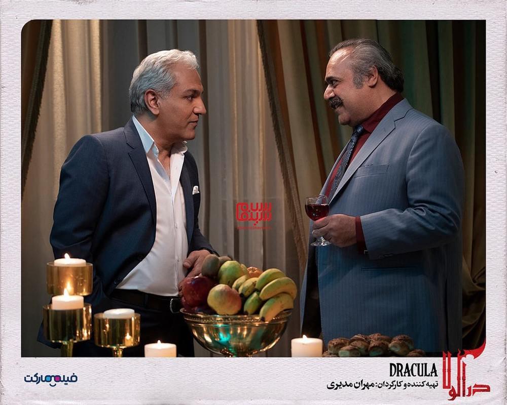 مهران مدیری و مرتضی زارع در قسمت ۳ سریال «دراکولا»