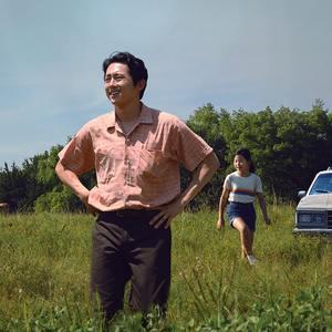 استیون ین، آلن اس کیم، هان یه ری و نوئل چو در فیلم میناری (Minari)