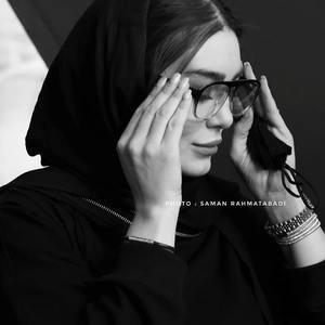 سحر قریشی در اکران خصوصی فیلم «تکخال»