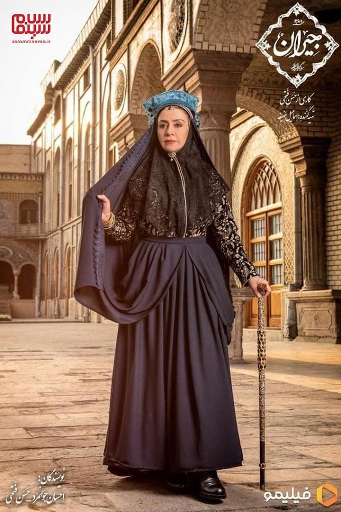 مریلا زارعی بازیگر نقش مهدعلیا در سریال «جیران»