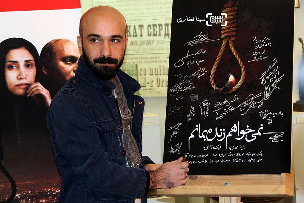حسین کندری در اکران خصوصی فیلم «نمی خواهم زنده بمانم»