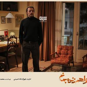 پدرام شریفی در قسمت ۱۰ سریال «می خواهم زنده بمانم»